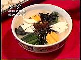韓国のお正月に欠かせないお雑煮です