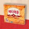 butterwaffless100-01.jpg