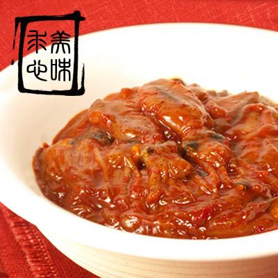 韓国産のホタルイカの塩辛は酒の肴に最適です