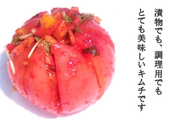 キムチランドオリジナルのトマトキムチ