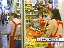 ニッポン旅×旅ショーで中尾彬さんと関ジャニのお二人に取材いただきました